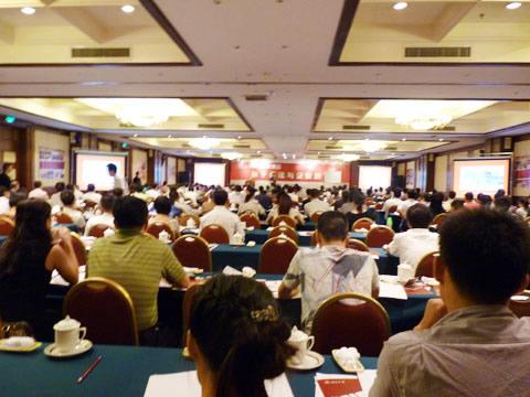 9月15日,汕头英盛企管组织的粤东北大emba名家论坛活动在汕头市金海湾